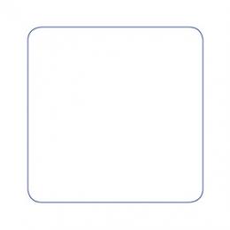 Quadratischer Gästedeckel